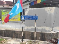 Terrace House For Auction at Bandar Puteri Jaya, Sungai Petani