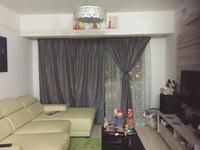 Property for Sale at Tulin Apartment