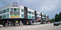 Property for Sale at Taman Gaya