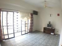 Property for Rent at Antah Tower