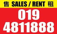Property for Rent at Taman Mesra Permai