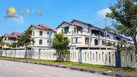 Property for Sale at Taman Setia