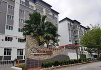 Property for Rent at Kuantan Parade