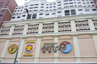 Property for Rent at Mutiara Complex