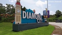 Property for Sale at Diamond City