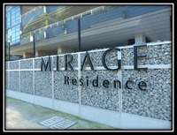 Property for Sale at Mirage Residence