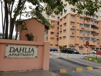 Property for Sale at Apartment Dahlia