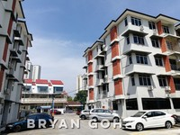 Property for Rent at Taman Cemerlang