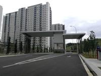 Property for Rent at Taman Impian Putra