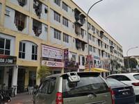 Office For Auction at Kompleks Perhentian Kajang, Kajang