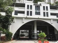 Property for Auction at Wangsa Baiduri