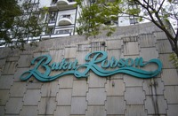 Condo Duplex For Rent at Bukit Robson Condominium, Seputeh