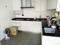 Apartment For Rent at Aman Puri, Kepong