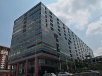 Shop For Auction at Leisure Commerce Square, Bandar Sunway