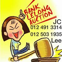 Property for Auction at Zapin Apartment