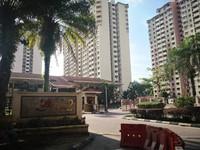 Condo Room for Rent at Bayu Tasik 2, Bandar Sri Permaisuri