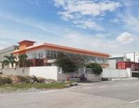 Property for Sale at Arab Malaysian Industrial Park