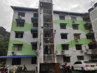 Flat For Auction at Taman Tun Sardon, Gelugor