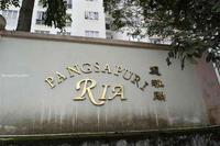 Apartment For Rent at Pangsapuri Ria, Taman Bukit Mewah