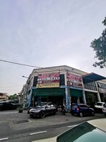 Office For Rent at Taman Merak, Simpang Ampat