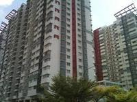 Property for Sale at Koi Kinrara
