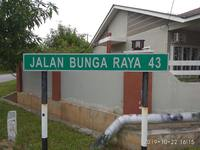 Terrace House For Auction at Taman Bunga Raya, Kuala Kangsar