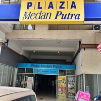 Property for Sale at Plaza Medan Putra