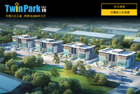 Property for Sale at Twin Park