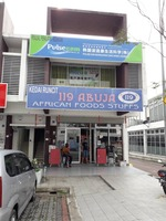 Property for Rent at Bandar Mahkota Cheras