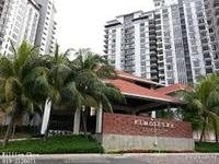 Property for Sale at Atmosfera
