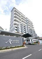 Property for Sale at Sering Akasia