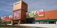 Property for Auction at Taman Panchor Jaya