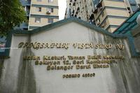 Property for Sale at Pangsapuri Vista Serdang