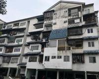 Property for Auction at Antara Apartment