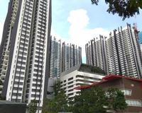 Property for Auction at Taman Wahyu