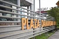 Property for Rent at Plaza Damansara Utama