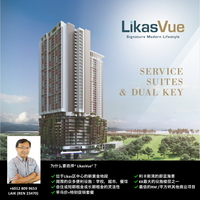 Property for Sale at LikasVue