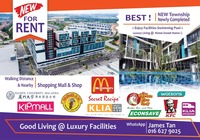 Property for Rent at Core Soho Suites @ KIP Central