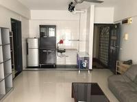 Property for Rent at Mawar Apartment