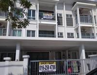 Property for Sale at Taman Aman Permai