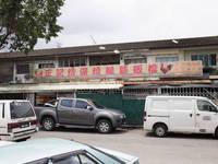 Property for Rent at Taman Kok Doh