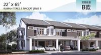 Property for Sale at Taman Cheng Setia
