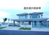 Property for Sale at City Park Seremban 2