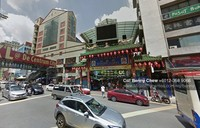 Property for Sale at Petaling Street