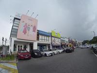 Property for Rent at Bandar Baru Bangi