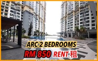 Property for Rent at Residensi ARC