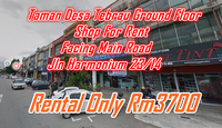 Shop For Rent at Taman Desa Tebrau, Tebrau