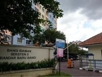 Property for Rent at Bangi Idaman Apartment