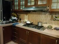 Property for Sale at Saraka Apartment