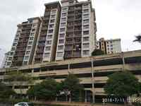 Property for Auction at Ampang Prima